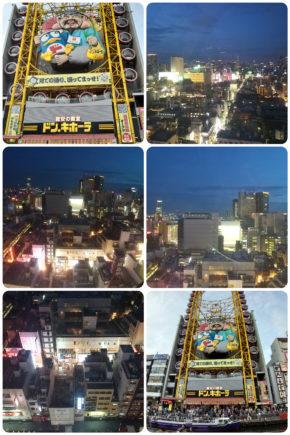 Osaka – Grande roue Don Quijote