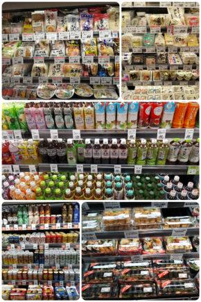 Visite au supermarché japonais
