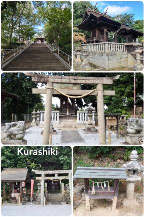 Kurashiki – Temple Achi