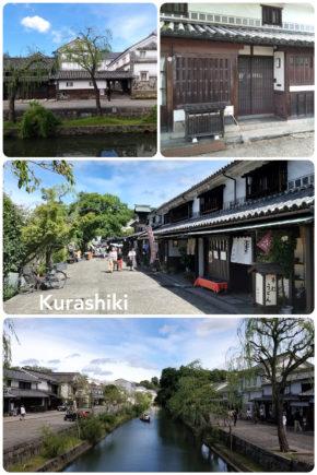 Kurashiki – quartier historique Bikan