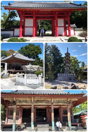 Temple de Yashima