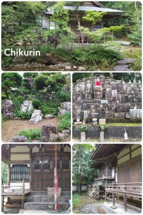 Chikurin, le 31ème temple