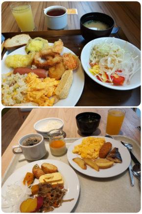 Japon – petits déjeuners