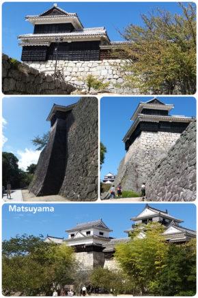 Matsuyama – Le château