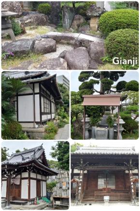 Gianji – temple pour les défunts