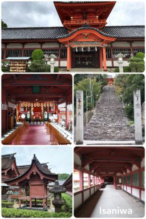 Isaniwa-jinja sanctuaire shintoïste
