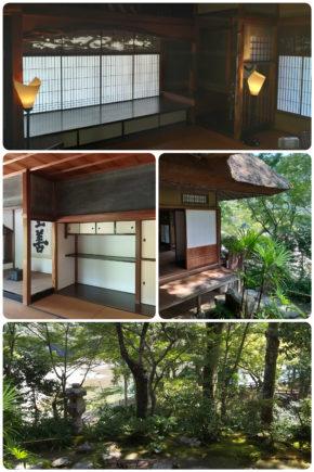Ozu – Villa Garyu