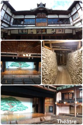Uchiko – Vieux théâtre Kabuki