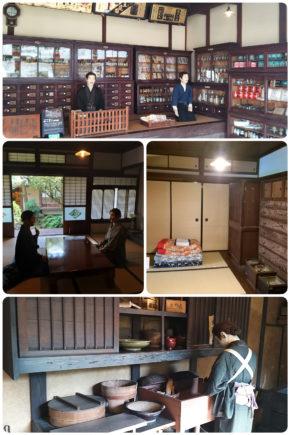 Uchiko – musée de la ville
