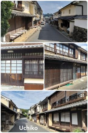 Uchiko – vieille rue