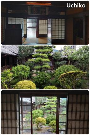 Uchiko – Résidence Kamihaga