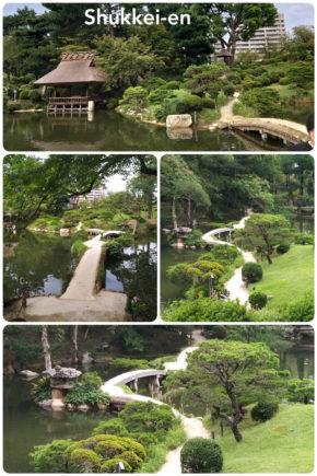 Hiroshima – Jardin Shukkei-en