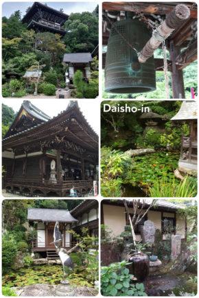 Miyajima – temple Daisho-in