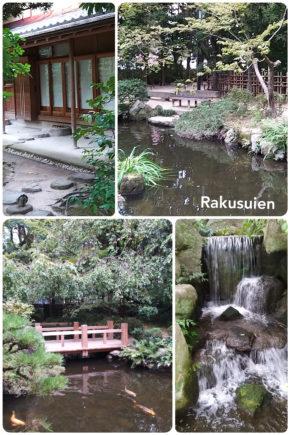 Rakusuien, un petit jardin à Fukuoka