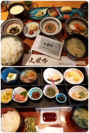 Petit déjeuner japonais