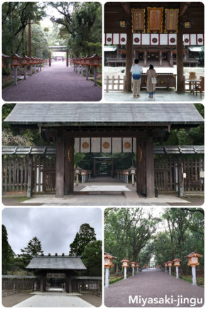Miyasaki – Temple