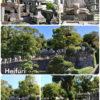 Nagasaki – cimetière historique