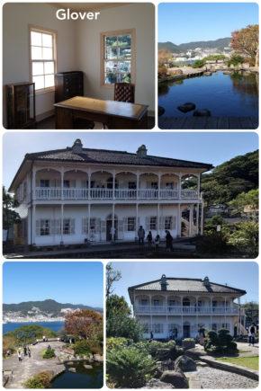Nagasaki – Jardin Glover