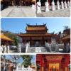 Nagasaki – Temple de Confucius