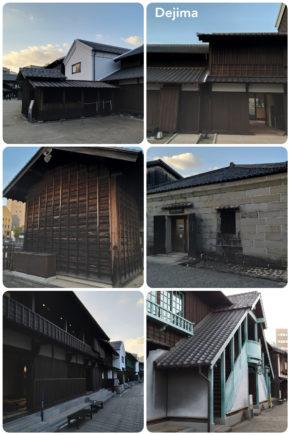 Dejima, enclave hollandaise à Nagasaki